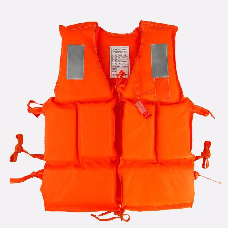 船用工作防汛救生衣
