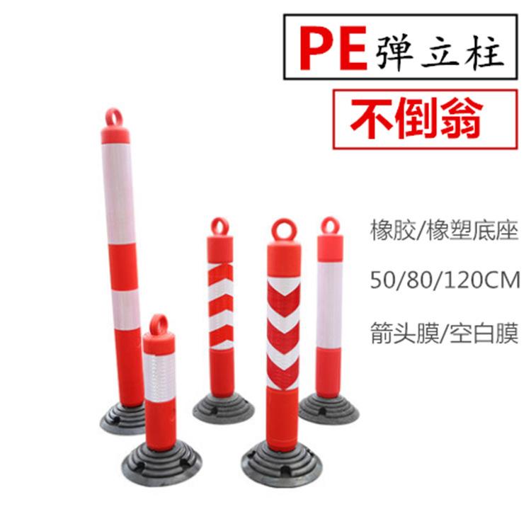 优质PE警示柱 不倒翁立柱