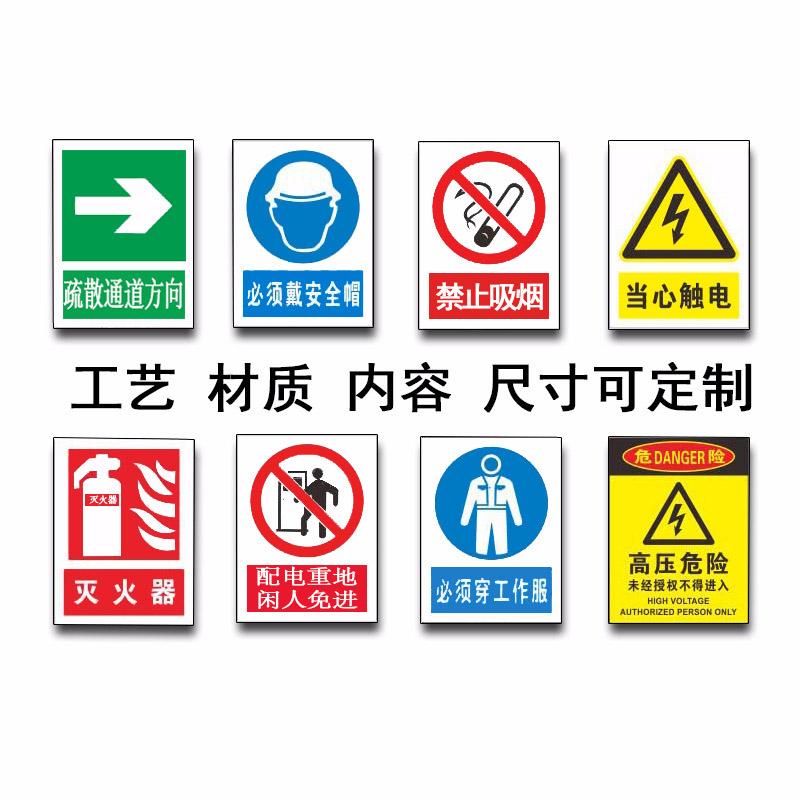 反光电力电缆标志牌塑料施工道路警示牌
