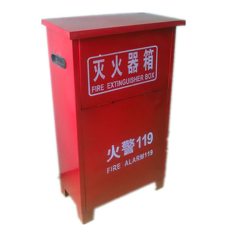 消防器材灭火器箱