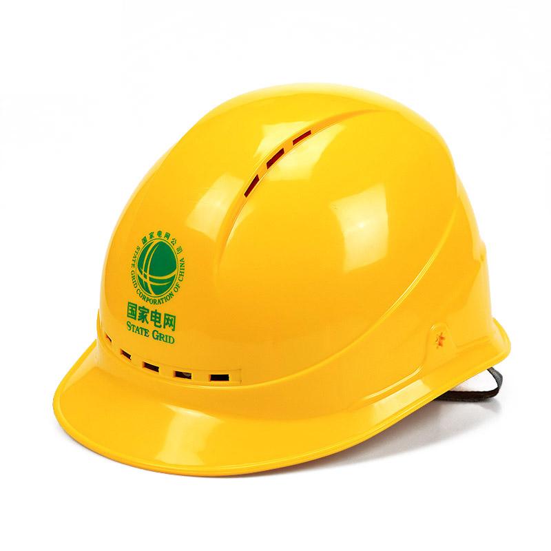 进口ABS四面透气(直边)电力安全帽