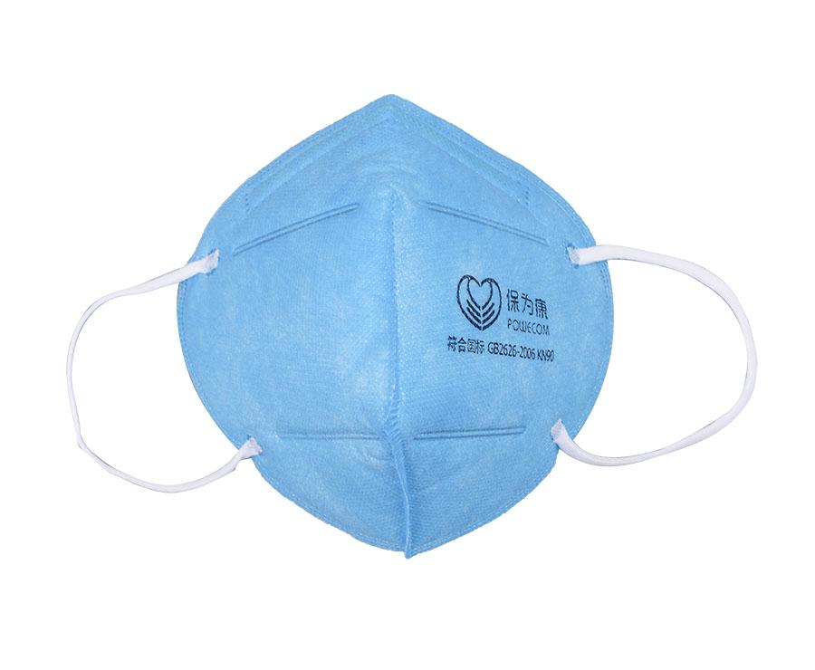 多层过滤防尘口罩