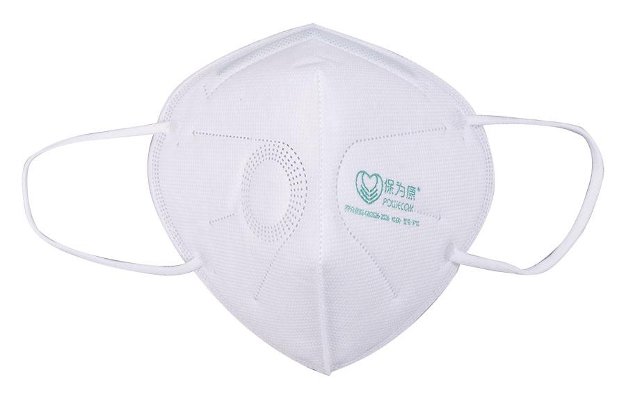 新国标防颗粒物口罩