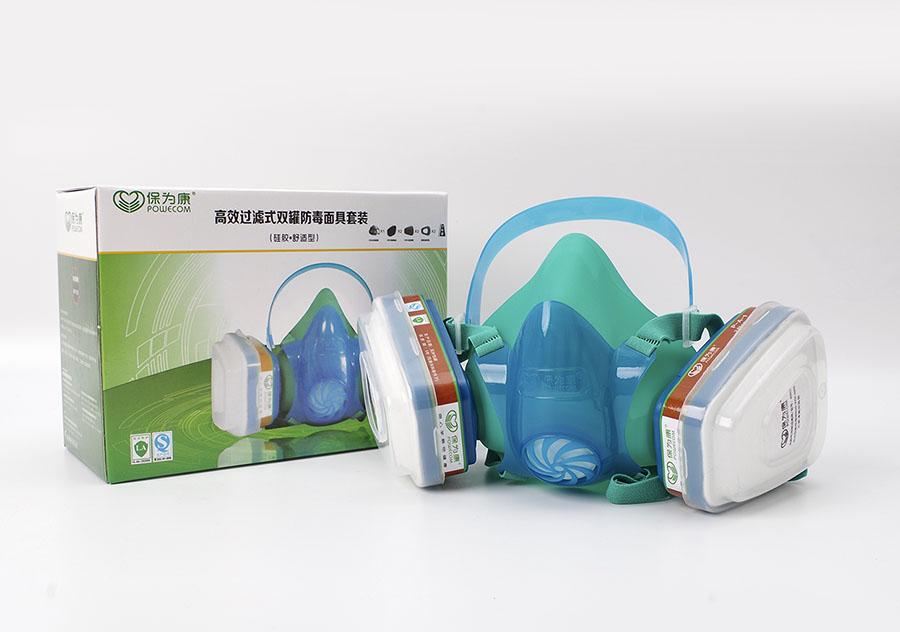 高效过滤式双罐防毒面具套装
