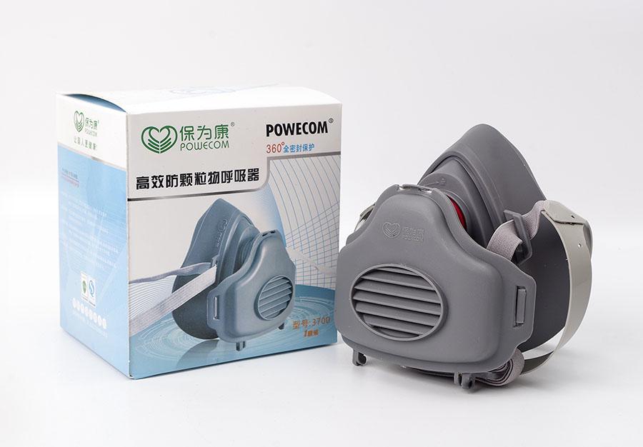 高效防颗粒呼吸器