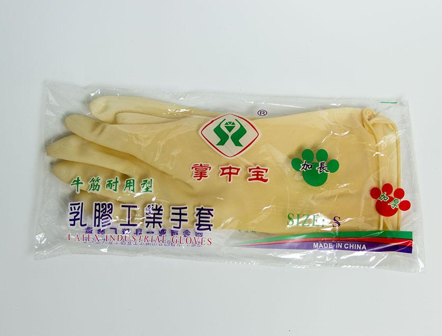 牛筋耐用乳胶工业betway888555