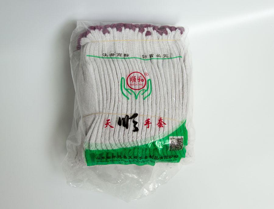 工作加厚尼龙白色纱棉线betway888555